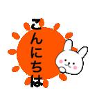 主婦が作ったデカ文字 使えるウサギ02(個別スタンプ:03)