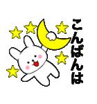 主婦が作ったデカ文字 使えるウサギ02(個別スタンプ:04)