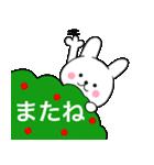 主婦が作ったデカ文字 使えるウサギ02(個別スタンプ:05)