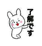 主婦が作ったデカ文字 使えるウサギ02(個別スタンプ:06)