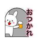 主婦が作ったデカ文字 使えるウサギ02(個別スタンプ:11)