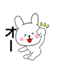 主婦が作ったデカ文字 使えるウサギ02(個別スタンプ:14)