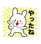 主婦が作ったデカ文字 使えるウサギ02(個別スタンプ:15)