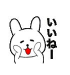 主婦が作ったデカ文字 使えるウサギ02(個別スタンプ:16)
