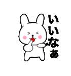 主婦が作ったデカ文字 使えるウサギ02(個別スタンプ:17)