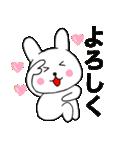 主婦が作ったデカ文字 使えるウサギ02(個別スタンプ:19)
