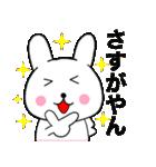 主婦が作ったデカ文字 使えるウサギ02(個別スタンプ:20)