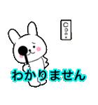 主婦が作ったデカ文字 使えるウサギ02(個別スタンプ:21)