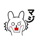 主婦が作ったデカ文字 使えるウサギ02(個別スタンプ:22)