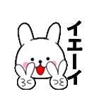 主婦が作ったデカ文字 使えるウサギ02(個別スタンプ:23)
