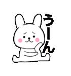 主婦が作ったデカ文字 使えるウサギ02(個別スタンプ:24)