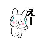 主婦が作ったデカ文字 使えるウサギ02(個別スタンプ:25)