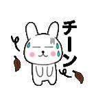 主婦が作ったデカ文字 使えるウサギ02(個別スタンプ:26)