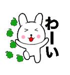 主婦が作ったデカ文字 使えるウサギ02(個別スタンプ:30)