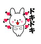 主婦が作ったデカ文字 使えるウサギ02(個別スタンプ:31)