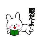 主婦が作ったデカ文字 使えるウサギ02(個別スタンプ:32)