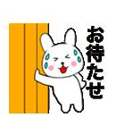 主婦が作ったデカ文字 使えるウサギ02(個別スタンプ:35)