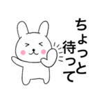 主婦が作ったデカ文字 使えるウサギ02(個別スタンプ:36)