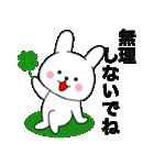 主婦が作ったデカ文字 使えるウサギ02(個別スタンプ:37)