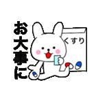 主婦が作ったデカ文字 使えるウサギ02(個別スタンプ:38)
