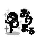 ブラックマン4。(個別スタンプ:02)
