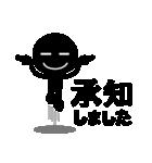 ブラックマン4。(個別スタンプ:03)
