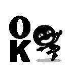 ブラックマン4。(個別スタンプ:04)