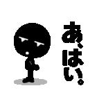 ブラックマン4。(個別スタンプ:05)