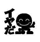 ブラックマン4。(個別スタンプ:07)