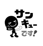 ブラックマン4。(個別スタンプ:08)