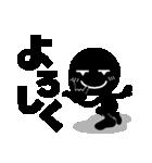 ブラックマン4。(個別スタンプ:11)