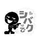 ブラックマン4。(個別スタンプ:14)
