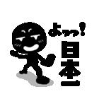 ブラックマン4。(個別スタンプ:18)