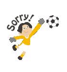 No Football, No Life - 英語(個別スタンプ:7)