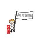 さおりさんが使うスタンプ(個別スタンプ:03)