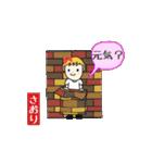 さおりさんが使うスタンプ(個別スタンプ:04)