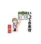 さおりさんが使うスタンプ(個別スタンプ:05)