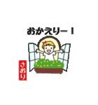 さおりさんが使うスタンプ(個別スタンプ:07)