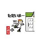 さおりさんが使うスタンプ(個別スタンプ:08)
