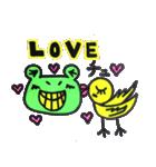 かえる君と小鳥ちゃん楽しいスタンプ(個別スタンプ:30)