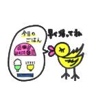 かえる君と小鳥ちゃん楽しいスタンプ(個別スタンプ:31)