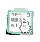 ひらめ犬 3(個別スタンプ:01)