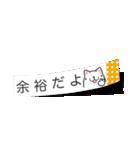ひらめ犬 3(個別スタンプ:02)
