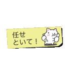 ひらめ犬 3(個別スタンプ:08)