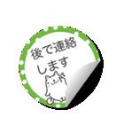 ひらめ犬 3(個別スタンプ:13)