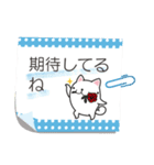 ひらめ犬 3(個別スタンプ:18)