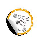 ひらめ犬 3(個別スタンプ:20)