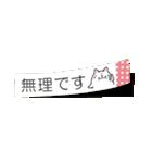 ひらめ犬 3(個別スタンプ:24)