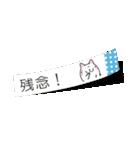 ひらめ犬 3(個別スタンプ:25)