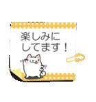 ひらめ犬 3(個別スタンプ:26)